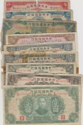 Lots Of 9 The Central Reserve Bank Of China Junk Notes Japan Puppet Bank