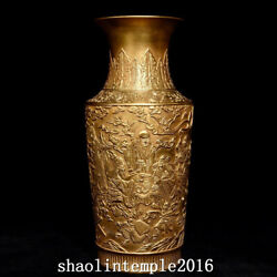 10.2 China The Qing Dynasty Gilding Character Story Pattern Guanyin Bottle