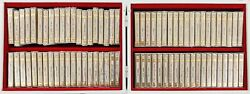 The Bible King James Version - Old And New Testament 80-cassette Box Set Ces