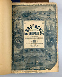 1800s Old Russian Antique 3 Toms Artistic Literary Magazine Picturesque Vision.