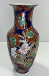 Vintage Chinese Blue And Red Porcelain Vase Hand Painted 12 1/2andrdquo