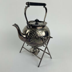 Antique Henry Hobson And Sons Teapot Stand Spirit Burner C1894 Electroplate Silver
