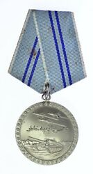 Medal For Valor Democratic Republic Of Afghanistan Rare 6443