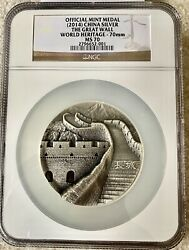 2014 China Silver 10.58oz Great Wall Ms70 World Heritage Antiqued 70mm W/coa
