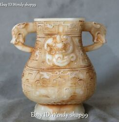 Chinese Old Jade Pure Hand Carved Palace Dragon Pixiu Beast Bottle Vase Jar Pot