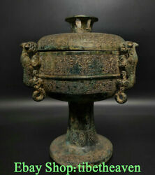 """10.2"""" Old China Bronze Ware Dynasty Palace 4 Dragon Stripe Beast Tableware"""