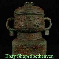 """13.6"""" Old China Bronze Ware Dynasty Palace Bird Beast Face 2 Ear Tableware"""