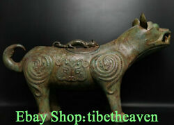"""30"""" Rare Old Chinese Bronze Ware Dynasty Palace Tiger Beast Zun Drinking Vessel"""