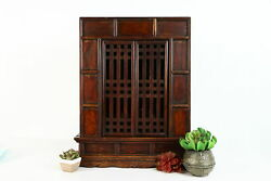 Chinese Ash Vintage Tabletop Cabinet, Hanging Cupboard Or Medicine Chest 38512