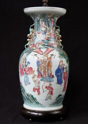 Antique Chinese Famille Rose Immortal Porcelain Vase 19th C , As Lamp