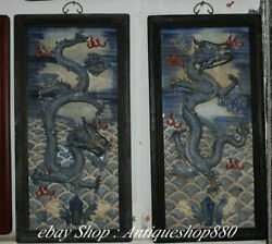 35 China Marked Wood Porcelain Dragon Loong Dragons Folding Screen Statue Pair
