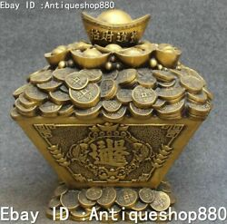 11and039and039 Chinese Pure Bronze Fengshui Wealth Yuanbao Treasure Bowl Money Box Jars