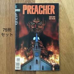 Very Rare Vintage Item Preacher Complete Set Marvel Comics Shipping From Japan