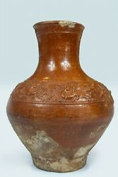 Antique Chinese Han Dynasty 206 Bc-220 Ad Red Glazed Hu Vase Jar With Relief