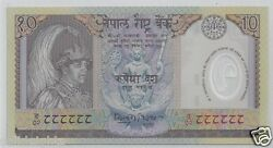 2002 Nepal 10 Rupees 888888 Polymer Commemorative Solid 8and039s Unc Rupess Ten