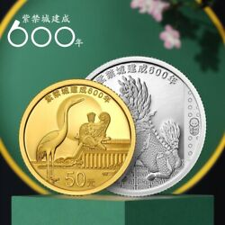 2020 China 3g Gold + 5g Silver 600 Years Of The Forbidden City Coin Set
