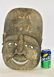 Large Antique Chinese Wooden Mask