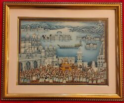Rare Indian Framed Maharaja Blue Procession Detailed Exquisite Art Work Udaipur