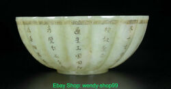 8old China Natural Hetian Jade Dynasty Shwon Carving Poet Words Bowl Cup Statue