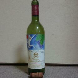 Chateau Mouton Rothschild 1982 Years Vintage Empty Bottle Rare Wine