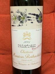 Chateau Mouton Rothschild 2005 Years Vintage Empty Bottle Rare Wine