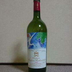 Chateau Mouton Rothschild 1982 Years Vintage Magnum Empty Bottle Rare Wine