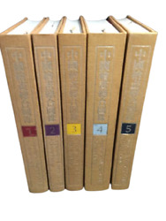 Comprehensive Illustrated Catalogue Of Chinese Paintings - 5 Volumes