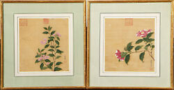 A Pair Framed Chinese Qing Dynasty Painting On Silk, Seal Marks 2.