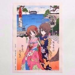 Edo Woodblock Print Girls And Panzer Final Chapter Traditional Craft From Japan