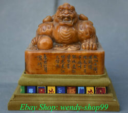 6 Old China Tianhuang Shoushan Stone Carving Dragon Play Bead Seal Stamp