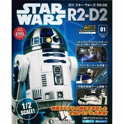 Deagostini Star Wars R2-d2 1/2 Scale Weekly Build Kit No.1-no.100 Full Japan