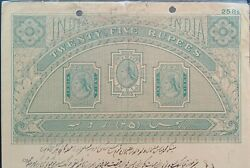 British India 1893 Queen Victoria Very High Value Rs 25 Stamp Paper Very Rare