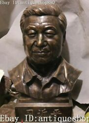20 China Bronze Chairman Leader Celebrity Person Man Xi Jinping Bust Statue