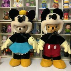 Merrythought Cheeky Disney World Convention Japan 2006 Limited Wdw