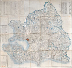 The Complete Map Of The Guan Bazhou Public And Land Routes Uchida Kyoshi Tianb