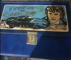 Vintage 1983 Knight Rider David Hasselhoff Deluxe Pencil Case New Made In Greece