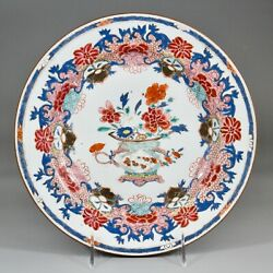 Antique Chinese Famille Rose Export Porcelain Plate Qiang Long Period 18th C