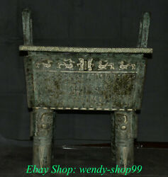 28 Ancient Chinese Bronze Silver Ware Dynasty Beast Face Ding Incense Burner