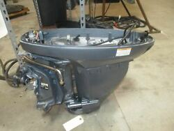 Yamaha 25hp 4 Stroke Outboard 15 Shaft Midsection