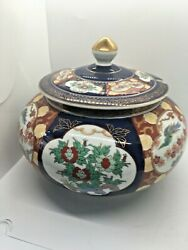 Japanese Gold Imari Hand Painted Large Covered Soup Tureen