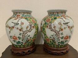 Pair Of Antique Chinese Mirror Image Vases With Original Wood Stand