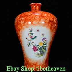 14 Marked Old Chinese Red Pastel Porcelain Palace Flower Butterfly Bottle Vase