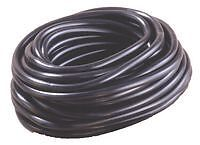 New Shields 151-0185 Boat Speedometer Tubing 25and039