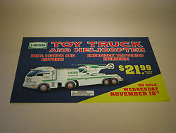 Hess 2006 Toy Truck And Helicopter Regular Horozontal Vinyl Poster