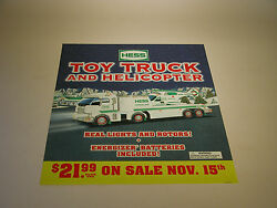 Hess 2006 Toy Truck And Helicopter Regular Vertical Vinyl Poster