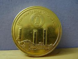 Vintage Nesher - The Cement Factory Near Haifa Israel Gold Plated Metal Medal