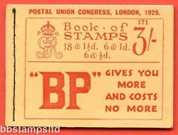 Sg. Bb25. 3/-. Edition Number 171. A Very Fine Example Of This Scarce Booklet.