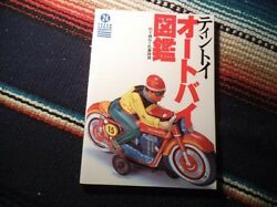 Tin Toy Motorcycle Bike Guide Book Manual Tin Toys 1998 Motorbike Wind Up F/s