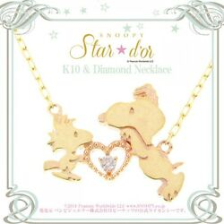 Snoopy And Woodstock Heart Pendant Necklace, Peanuts Star D'or K10 And Diamond
