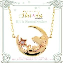 Snoopy On The Moon Pendant Necklace, Peanuts Star D'or K10 And Diamond, From Japan